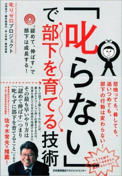 i-book5b